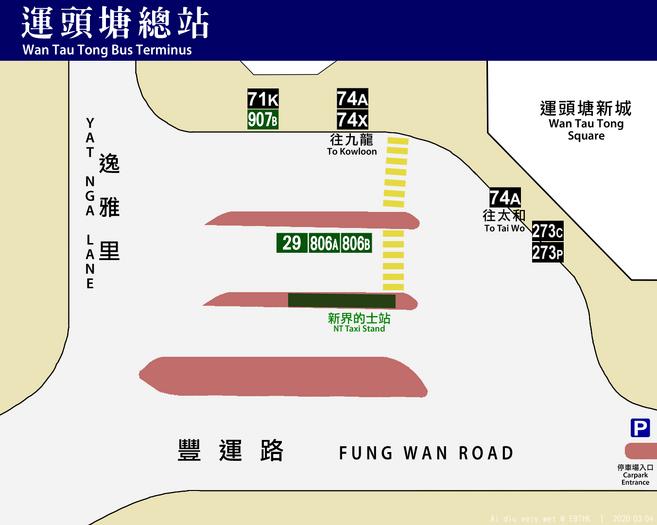 Wan Tau Tong PTI map