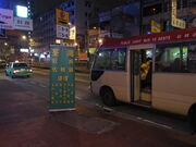 Yuen Long Hong Lok Road Midnight 2