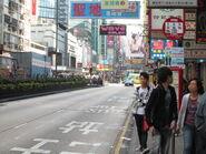 Bute Street Nathan Road 2