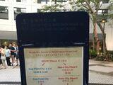 香港科技大學校巴午膳穿梭巴士