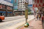 Hunghom-MarshStreet-6901