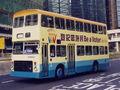 NWFB LV142 first 94X