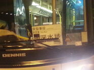 Only the front of the paper to the Sham Shui Po