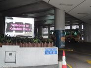 Tai Koo MTR Kornhill Plaza-2
