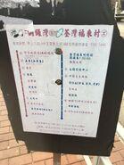 Wan Chai to Tsuen Wan route map