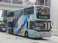 ATE51 LB8591 35A (2)