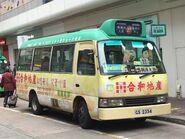 GS2354 Hong Kong Island 27 01-02-2018