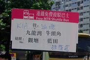 MTR K1A Yau Tong bound Info Board 20170805