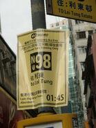 N98 2011CNY bs