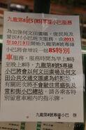 Notice-KNGMB8-8600