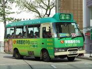 Cho Yiu 9