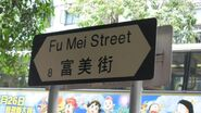 FuMeiSt Sign