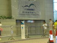 HKCEC loading area AEL stop Jul12 2