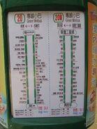 HKGMB 20-20M info Dec12
