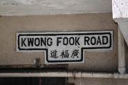 Kwong Fuk Road