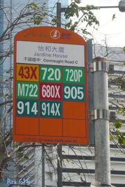 Jardine House stop flag 1030B 201002