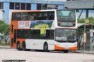 PX7571 E34A