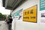 Sha Tau Kok Arrival Boarding Area(0816)