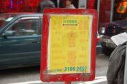 SheungShui-SunFatStreet-5056