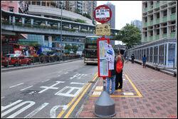 Tai Ho Road N3 20150331