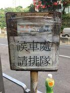Yau Lai Estate to Kwun Tong stop 2