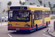 CTB 1339 S54