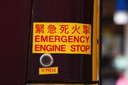 CTB E500 Emergency engine stop