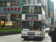 HE6871 Nathan Road route 1A
