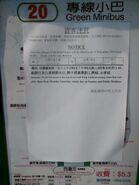 HKGMB 20 fare adj 20141231