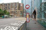 KowloonBay-SheungYuetRoadSheungYuetRoad-7244