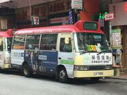 LX7220 Hung Hom to Mong Kok(Route no 71) 25-09-2019