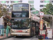Lek Yuen 8