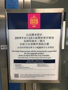 MTR notice for NWFB X15