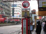 Nanking Street 4