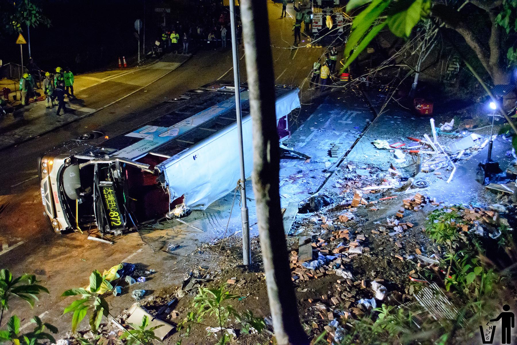 2018年九巴872線巴士翻側事故