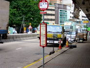 Luen Yan Street (1)