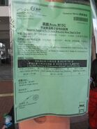 NWFB N15C notice Dec12