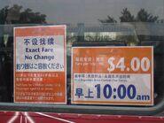 15C miltilingual fare notice 2008