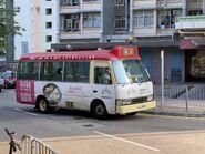 KZ8996 Mong Kok to On Yam Estate 19-05-2020