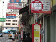 Nam Shing Street 2