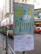 Tsuen Wan Market Sai Tsuen