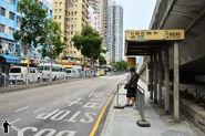 Hoh Fuk Tong College S 20160808
