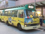 KU1964 Hong Kong Island 23M 17-07-2016