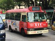 MD3665 Wan Chai to Tsuen Wan 07-10-2017