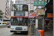 Mei Tak House 20120630-1