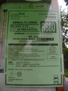 R680 Notice 2015