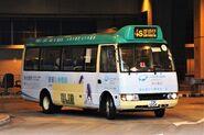 4S M TN1204