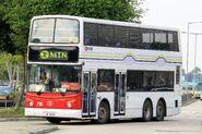 716@MTR Depot Free Shuttle Bus