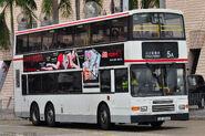 GZ5940-5A