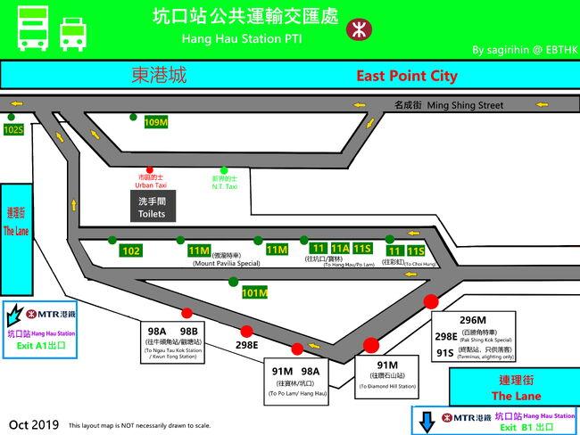 Hang Hau Station PTI Layout Map